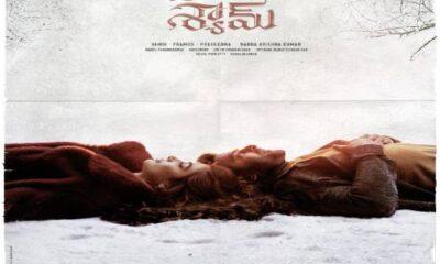 Radhe Shyam Movie Songs